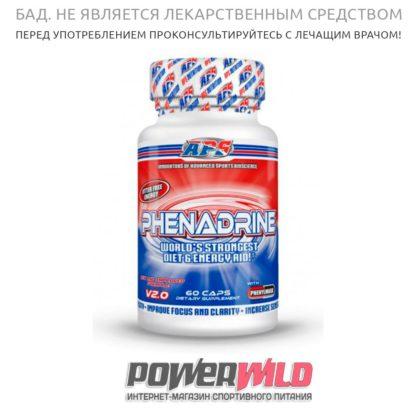 на фото Phenadrine (60 капс) (APS)