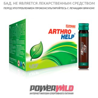 на фото Arthro-Help-(25-фл-по-11-мл)-(Dynamic-Development)