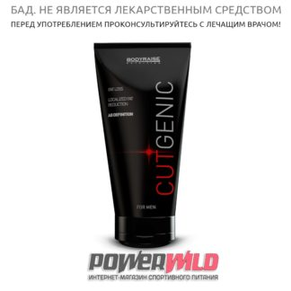на фото CutGenic-For-Men-(200-мл)-(Bodyraise)