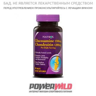 на фото Glucosamine(Chondroitin-(60-табл)-(Natrol)