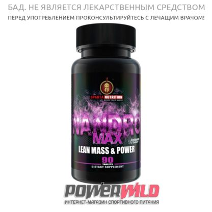 на фото Nandro-Max-(90-табл)-(Sparta-Nutrition)