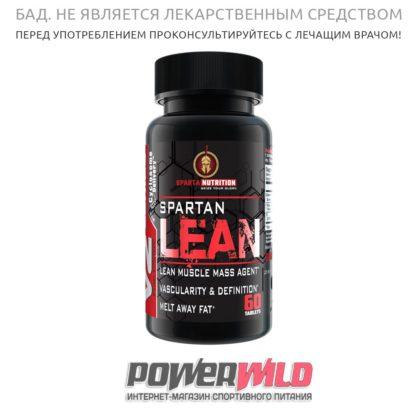 на фото Spartan-Lean-V2-(60-табл)-(Sparta-Nutrition)
