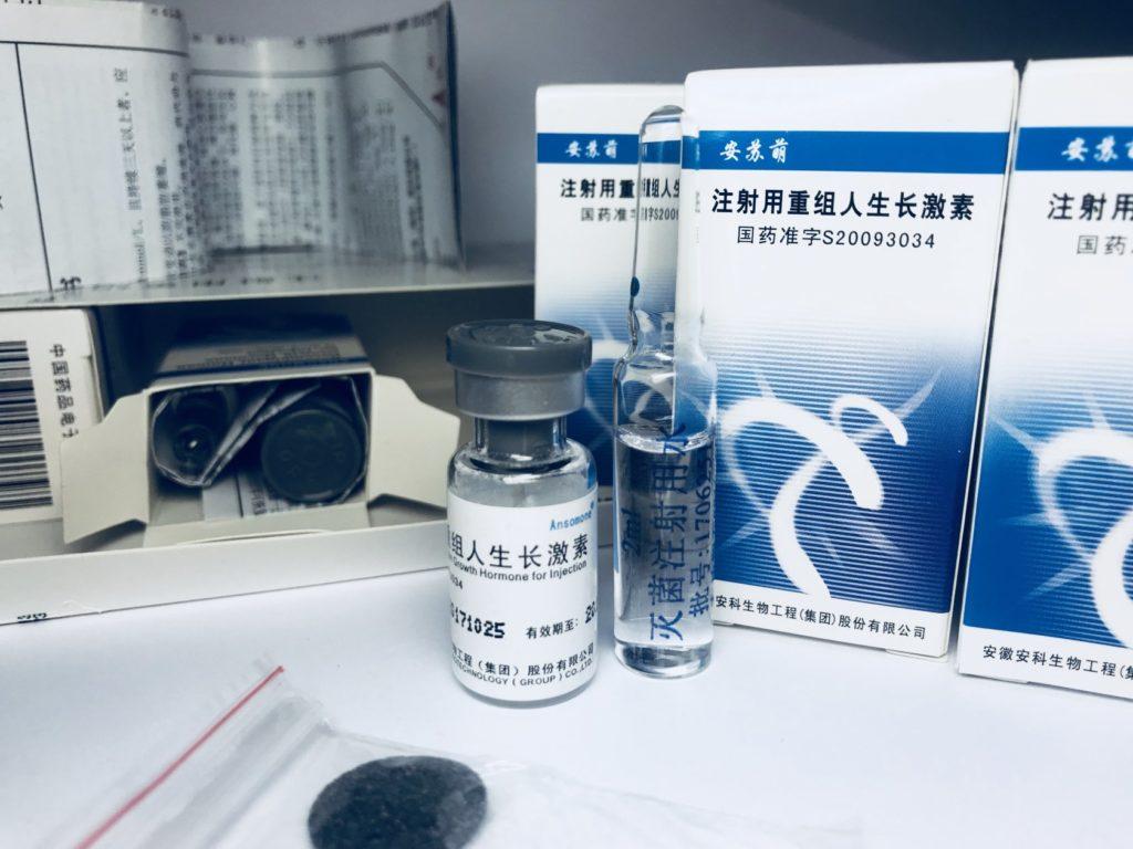 На фото неофициальный гормон роста из Китая