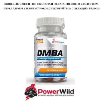 DMBA, 60капс/100мг, WestPharm купить с доставкой по России