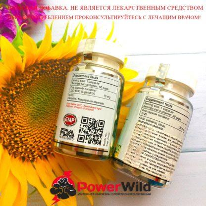 на фото mastorin+ligandrol westpharm