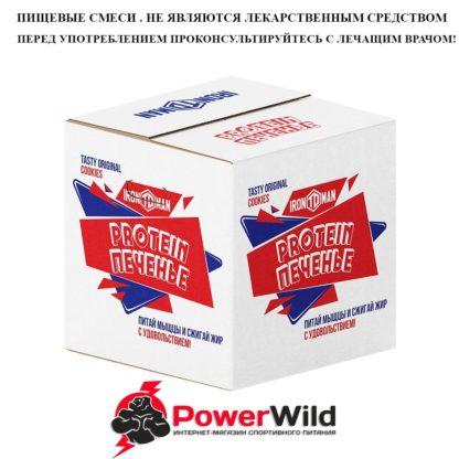 Коробка печенья Protein 20% Cookies, 50гр/28шт, APEX купить с доставкой по всей России