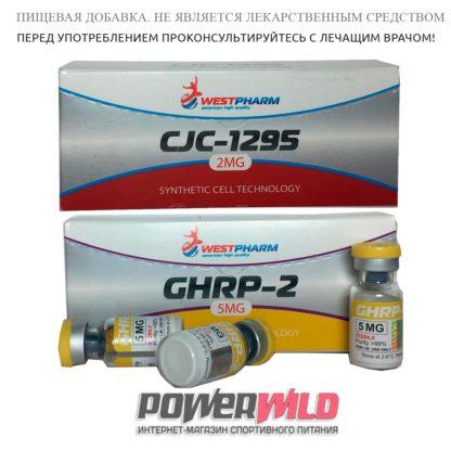 на фото курс от компании westpharm ghrp2+cjc1295
