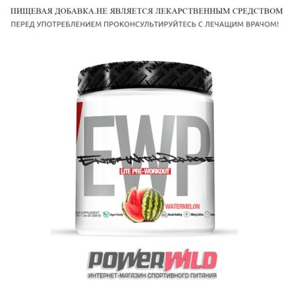 на фото EWP Lite (330 гр) (30 порц) (Run Everything Labs)