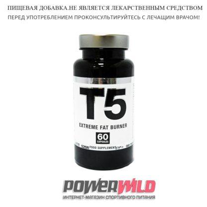 на фото T5 Extreme Fat Burner (60 капс) (Zion Labs)