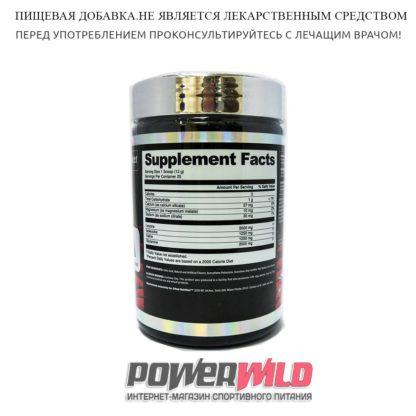 инструкция BCAA Powder (300 гр) (25 порц) (Gifted Nutrition)