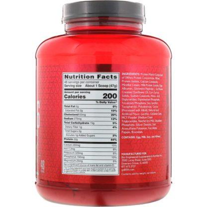 Syntha-6 Ultra Premium BSN 2270 граммов 48 порций протеиновый комплекс купить