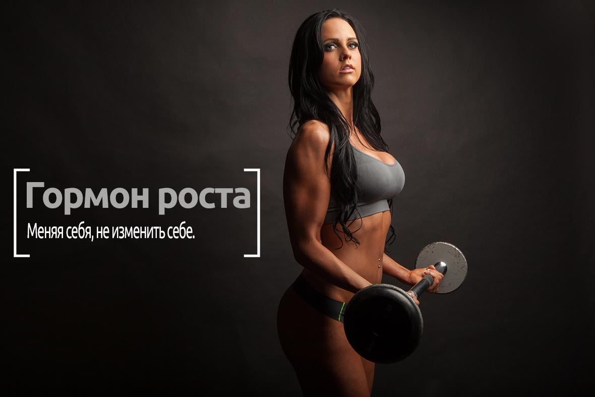 На фото девушка с гармонично развитым телом.