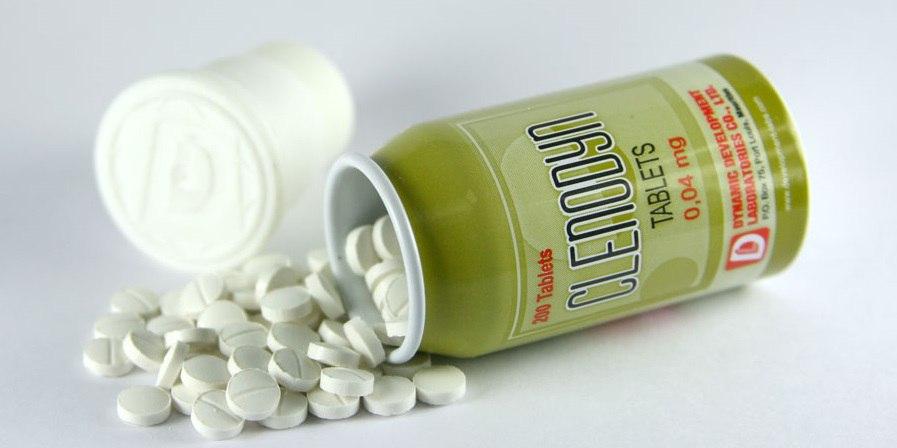 Препарат Клен Для Похудения. Кленбутерол для похудения: насколько эффективно это лекарство от астмы в данном амплуа