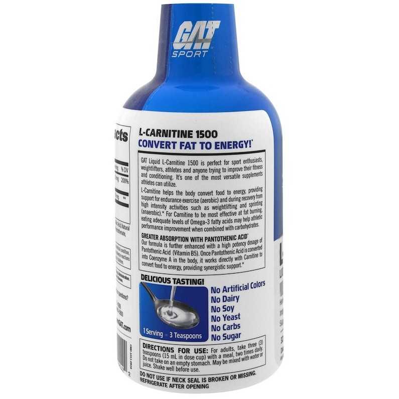 L-Carnitine GAT 473 мл 32 порции жиросжигатель состав