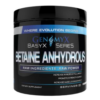 Betaine Anhydrous купить