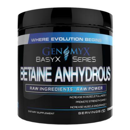 Betaine Anhydrous купить