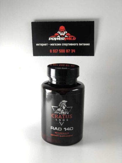 Radium RAD-140 Cratus Labs цена