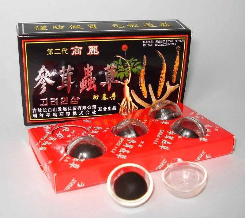 Китайские препараты шарики от простатита что нельзя употреблять в пищу при простатите