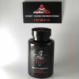 Купить дешево Ibutamoren MK-677 Cratus Labs