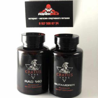 Купить дешево Radium + Ibutamoren Cratus Labs - курсовой комплект