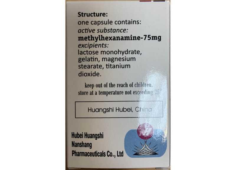 Смотреть состав на упаковке DMAA Герань Huangshi Hubei 100 капсул