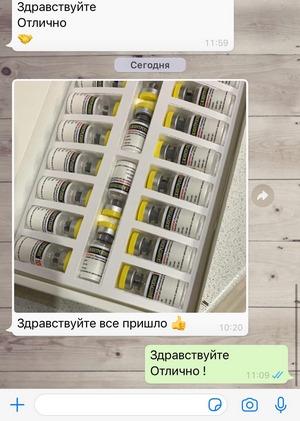 Смотреть сриншот отзыва о доставке препарата Джинтропин интернет-магазином powerwild.ru