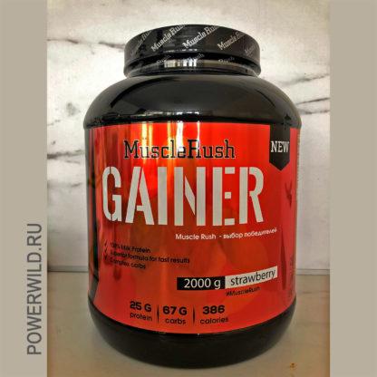 Смотреть фото Gainer Muscle Rush, 2000 гр, 20 порций