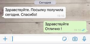 Читать реальный отзыв покупателя из Воронежа.